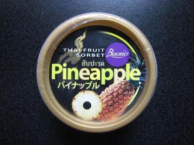 ブオノトロピカルフルーツソルベパイナップル