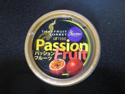 ブオノトロピカルフルーツソルベパッションフルーツ