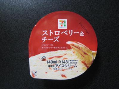 ストロベリー&チーズ