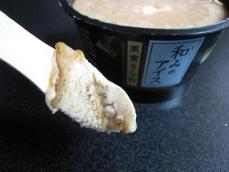 和みのアイス黒蜜きな粉