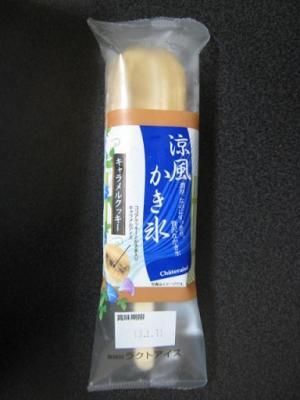 涼風かき氷キャラメルクッキー