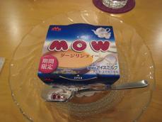 MOW試食会