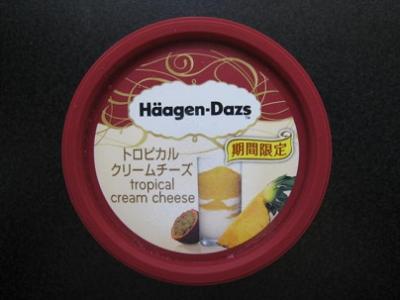 トロピカルクリームチーズ