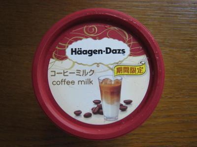 ミニカップコーヒーミルク