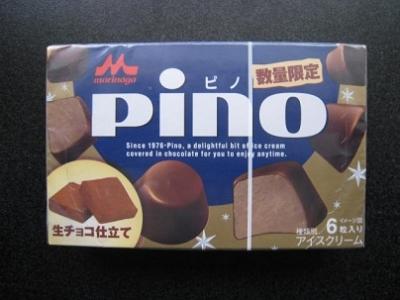 ピノ生チョコ仕立て