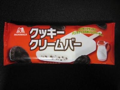 クッキークリームバー