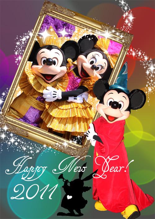 2011年 あけましておめでとうございます!1