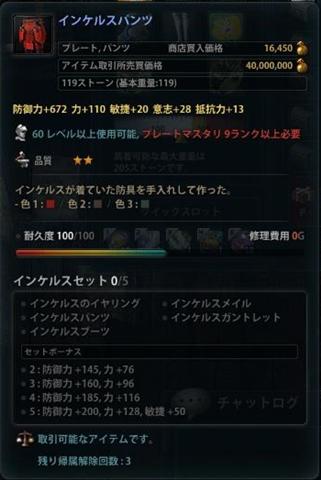 12_4_28_2.jpg