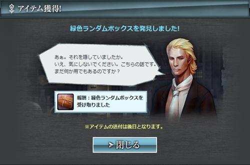 2012_10_1.jpg