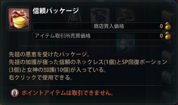 2012_10_11_1.jpg