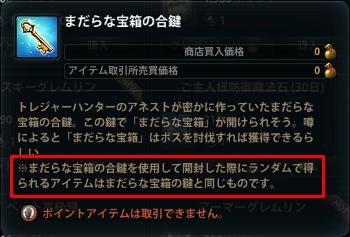 2012_10_11_6.jpg