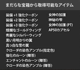 2012_10_11_hako2.jpg