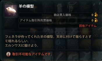 2012_10_12.jpg
