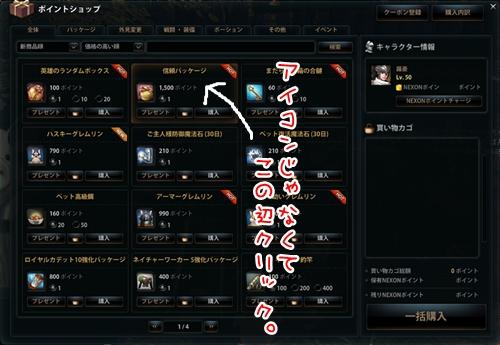 2012_10_12_2.jpg