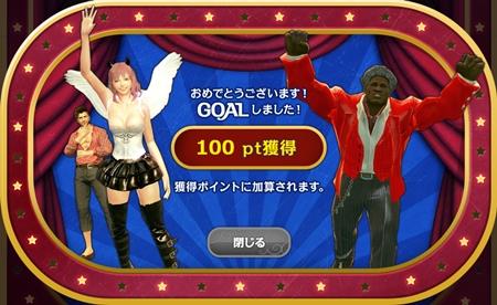 2012_10_12_3_20121021105449.jpg