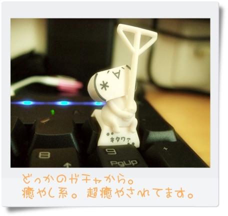 2012_10_17_2.jpg
