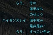 2012_10_22_3.jpg