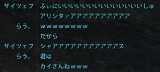 2012_10_22_5.jpg