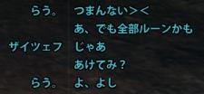 2012_10_24_2.jpg