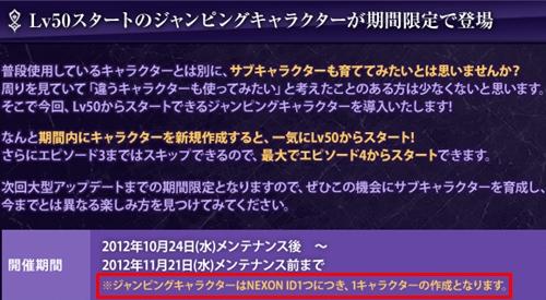 2012_10_25.jpg