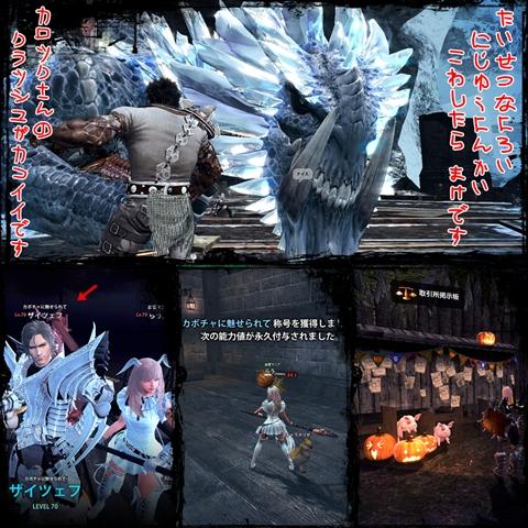 2012_10_25_4.jpg
