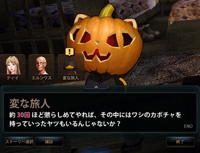 2012_10_25_5.jpg