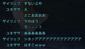 2012_10_27_0.jpg