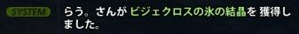 2012_10_29.jpg