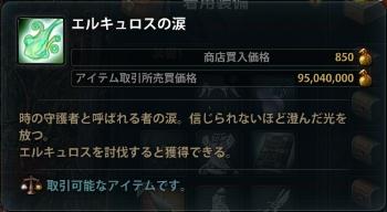 2012_10_8_2.jpg
