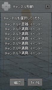 2012_10_9.jpg