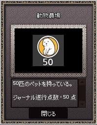 2012_10_9_2.jpg
