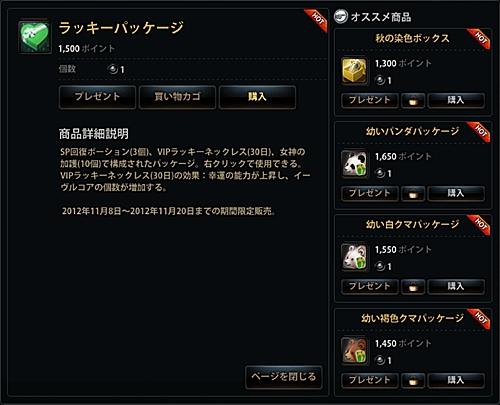 2012_11_10_1.jpg