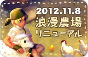 2012_11_11_1.jpg