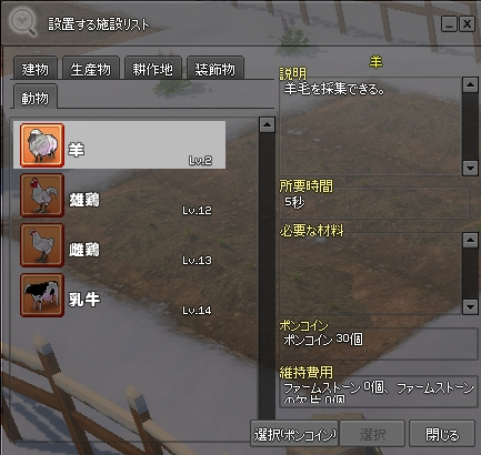 2012_11_11_3.jpg