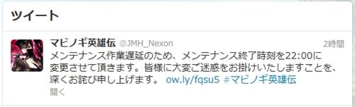 2012_11_19_5.jpg