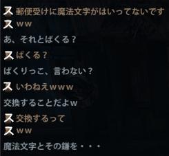 2012_11_3_1.jpg