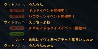 2012_11_3_23.jpg