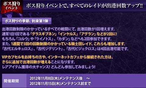2012_11_8_3.jpg