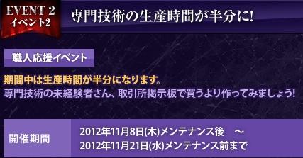 2012_11_8_4.jpg