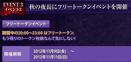 2012_11_8_5.jpg