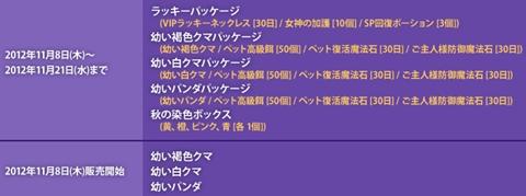 2012_11_8_6.jpg