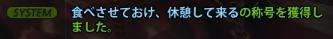 2012_12_9.jpg