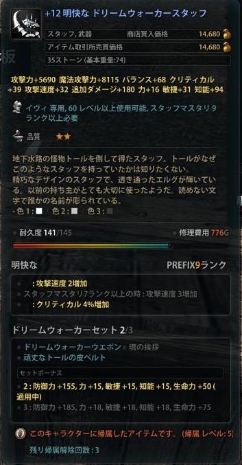 2012_5_20.jpg