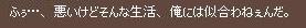 2012_5_30_6.jpg