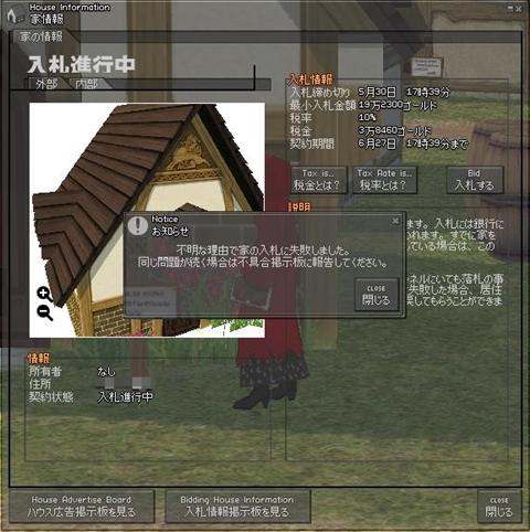 2012_5_31_2.jpg