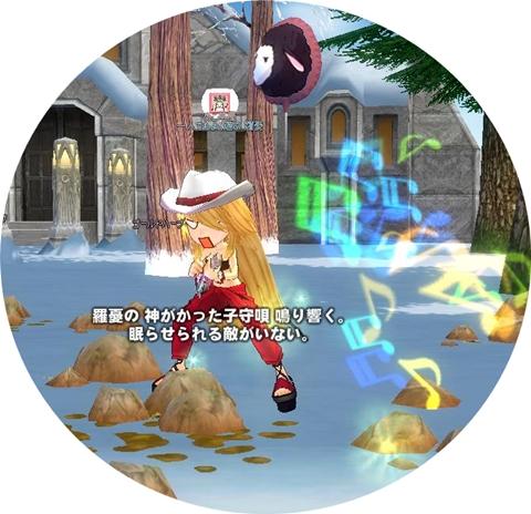 2012_6_4_3.jpg