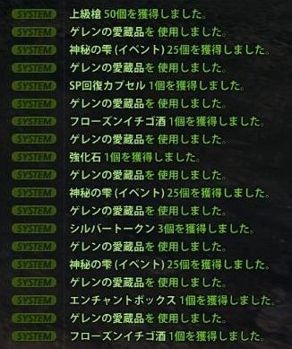 2012_7_6_3.jpg