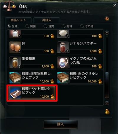 2012_8_27_2.jpg