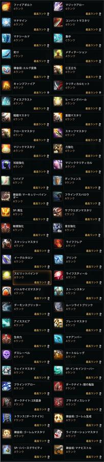 2012_9_18_0.jpg