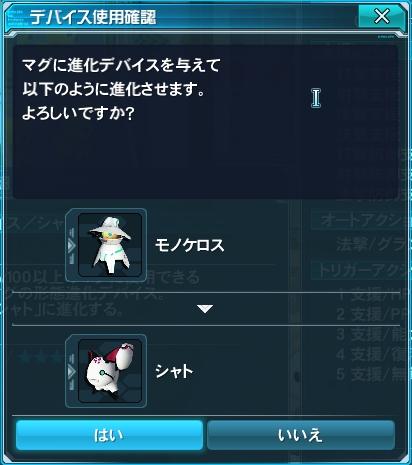 2012_9_19_2.jpg